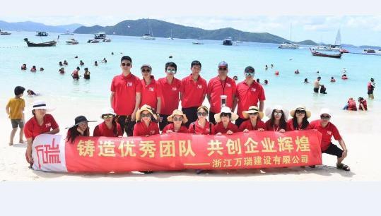 公司组织员工泰国旅游活动